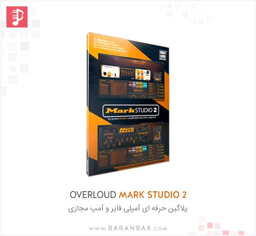 Overloud Mark Studio 2