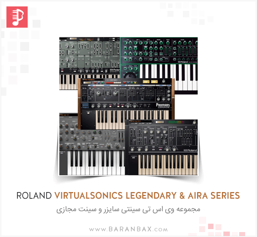 Roland VirtualSonics Legendary & AIRA Series 2018