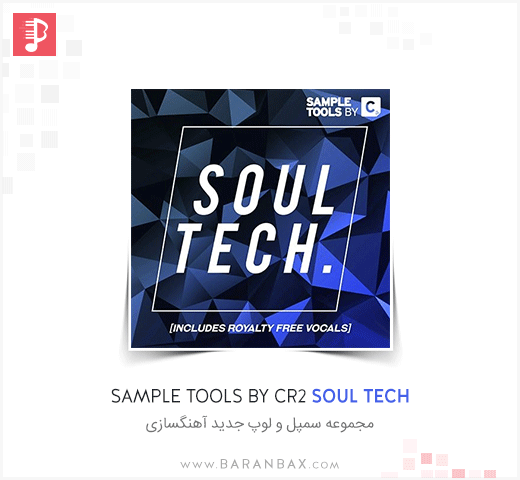 Sample Tools by Cr2 Soul Tech
