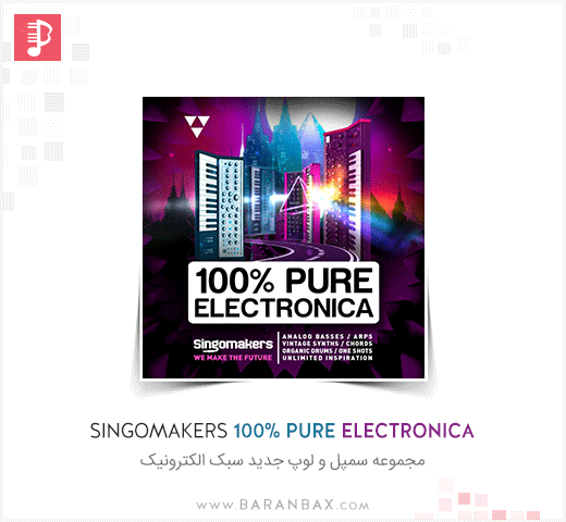 Singomakers 100% Pure Electronica