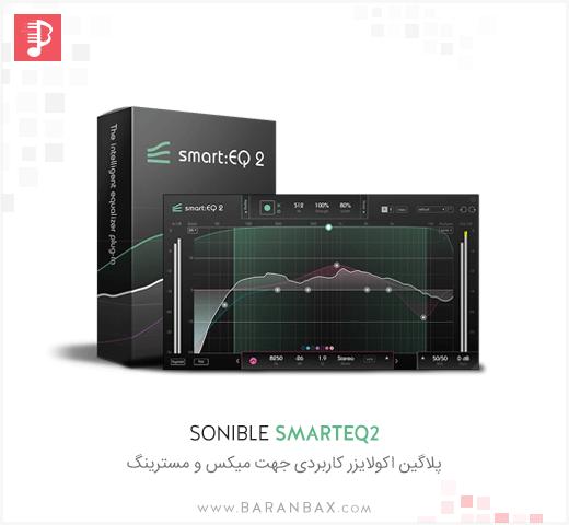 Sonible smartEQ2