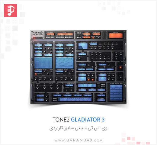 Tone2 Gladiator 3