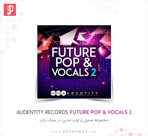 Audentity Records Future Pop & Vocals 2