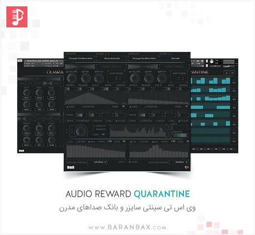 Audio Reward Quarantine