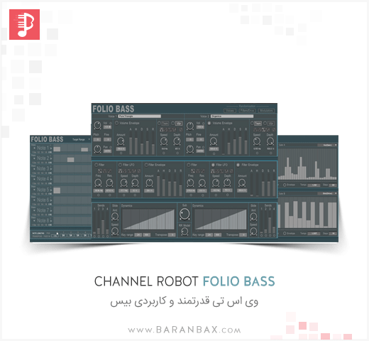 Channel Robot Folio Bass