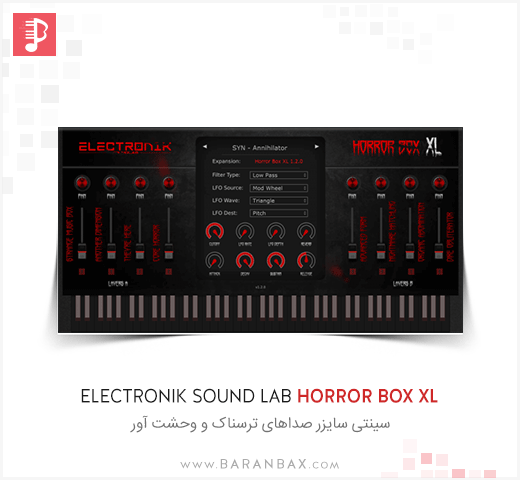 Electronik Sound Lab Horror Box XL