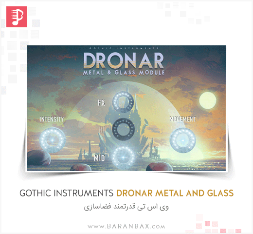 Gothic Instruments DRONAR Metal and Glass