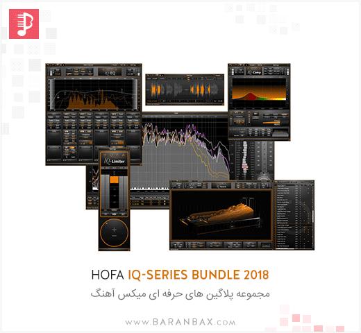 HOFA IQ-Series Bundle 2018