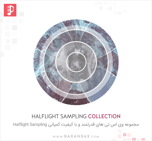 Halflight Sampling Collection