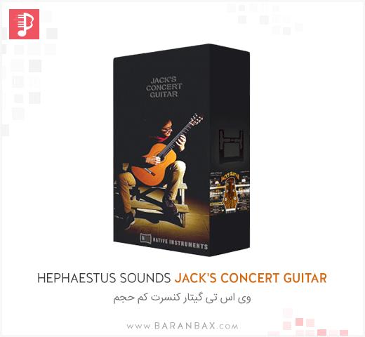 Hephaestus Sounds Jack's Concert Guitar