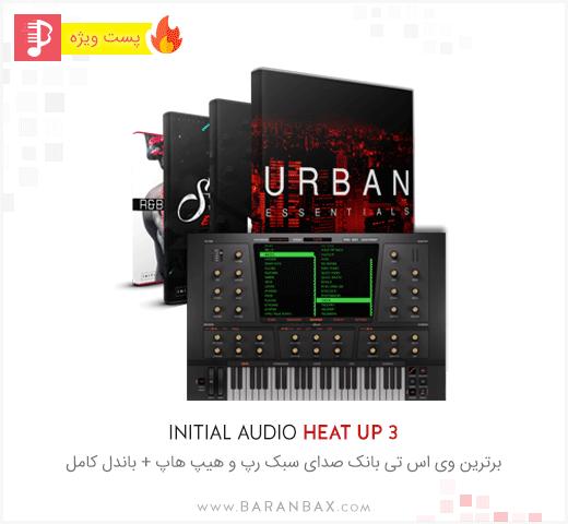 Initial Audio Heat Up 3
