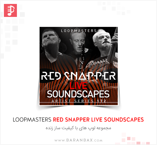 Loopmasters Red Snapper Live Soundscapes