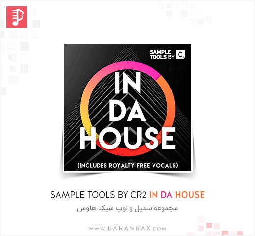 Sample Tools by Cr2 In Da House