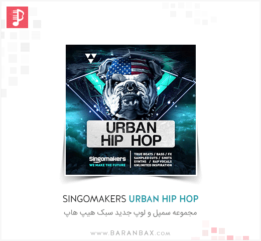 Singomakers Urban Hip Hop