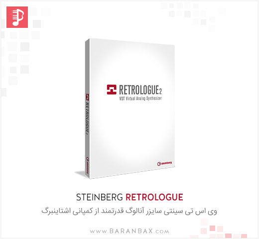 Steinberg Retrologue 2