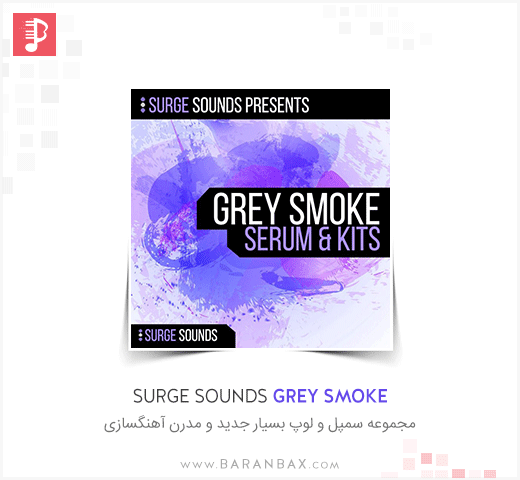 Surge Sounds Grey Smoke