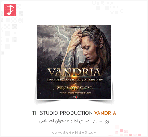 TH Studio Production VANDRIA