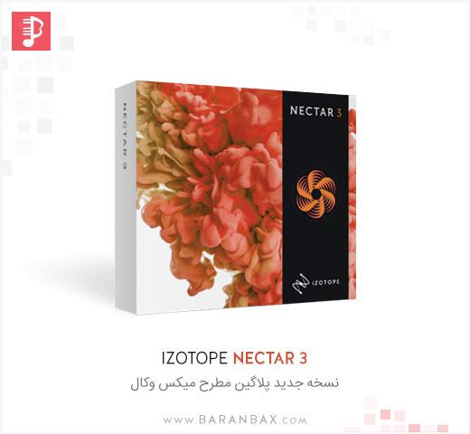 iZotope Nectar 3 v3.00 پلاگین مطرح میکس وکال