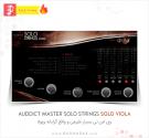 Auddict Master Solo Strings Solo Viola
