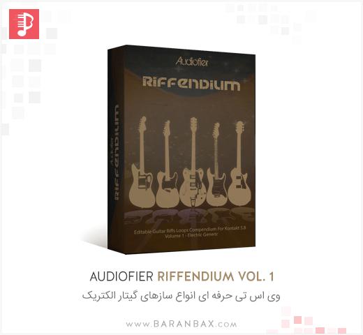 Audiofier Riffendium Vol.1