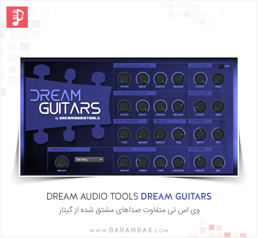 Dream Audio Tools Dream Guitars