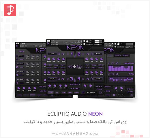 Ecliptiq Audio Neon
