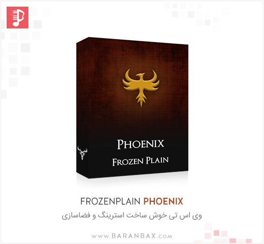FrozenPlain Phoenix 2