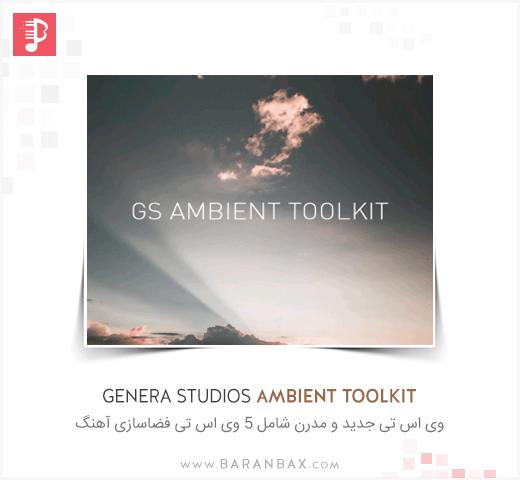 Genera Studios Ambient Toolkit