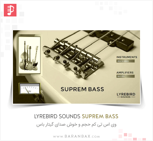 Lyrebird Sounds Suprem Bass