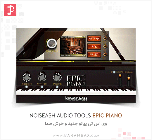 NoiseAsh Audio Tools Epic Piano