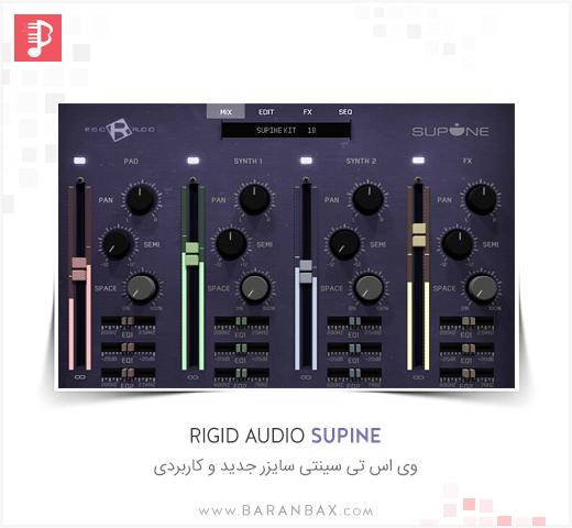 Rigid Audio Supine