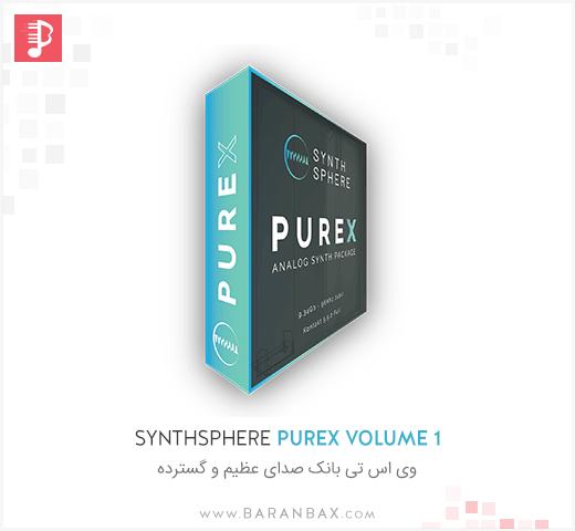 SynthSphere Purex Volume 1