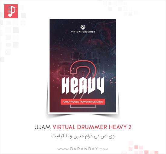 دانلود uJAM Virtual Drummer HEAVY 2 v2 0 0 192 وی اس تی درام
